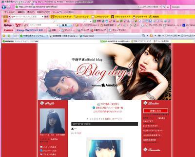 Blogday7s