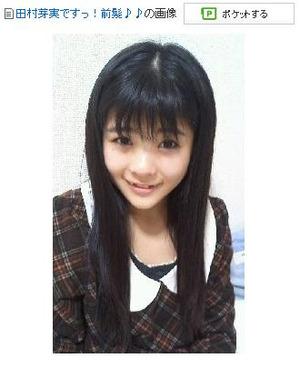 Meimei_2
